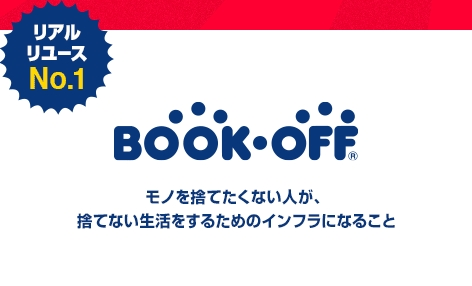 BOOKOFF_2014-10-28_22-12-45