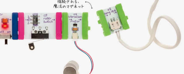 s_LittleBits Electronics